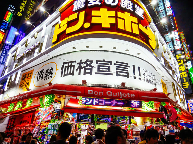 Don Quijote Japan Discount Chain Eyes Expansion In The Philippines
